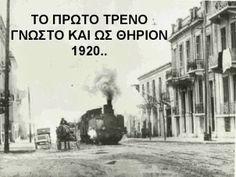 Athens...long ago