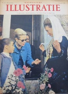 Princess Caroline and Princess Grace.  June 6, 1964