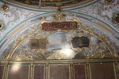 https://flic.kr/p/afmhZs | Istanbul: Topkapı (Imperial Council Hall) | The Imperial Council Hall is the chamber in which the ministers of state and other leading officials of the Ottoman state held meetings. The present building dates from the period of Süleyman the Magnificent (ruled 1520-1566). It was seriously damaged in the Harem fire of 1665 and subsequently restored.  The Topkapı Palace was erected soon after the Ottoman conquest in 1453--construction began in 1459. It served as the…