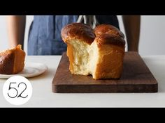 This recipe is served as a starter to each dinner table at Kindred Restaurant in Davidson, North Carolina. But the dough doesn't stop there. It can be used as sandwich bread, French toast, burger buns, doughnuts, and more. This is a bread that merges utility and taste, seamlessly.