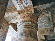 Ceiling decoration in the peristyle hall of Medinet Habu, an example of ancient Egyptian architecture