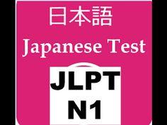 JLPT N1 - Listening N1 Somatome N1 Dai 3kai with Answer & Script - YouTube