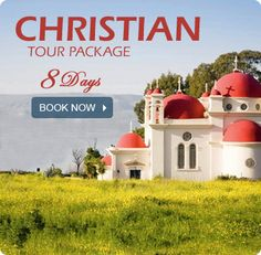 http://www.yourway.co.il/israel_tours.html - israel tour Traveling to Israel? Come check out our tour packages. https://www.facebook.com/bestfiver/posts/1419425174937120