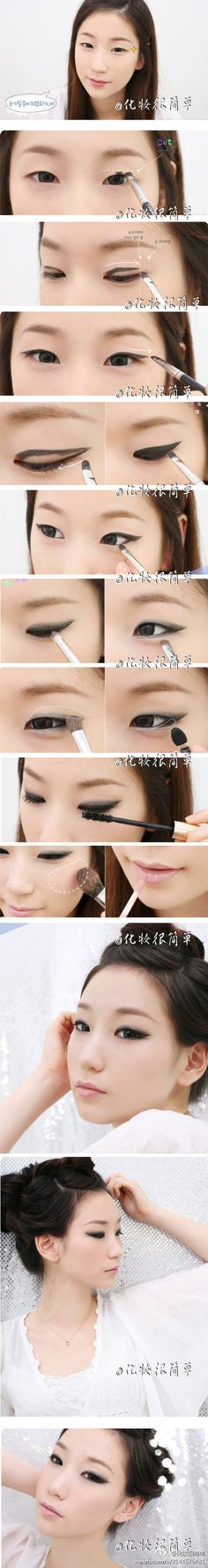 Asian eye makeup for monolids - aww, she's so cute, even before the makeup!