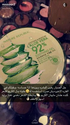 Beauty Make Up, Beauty Care, Beauty Skin, Beauty Hacks, Natural Face, Hair Skin Nails, Facial Care, Flawless Skin, Face Hair