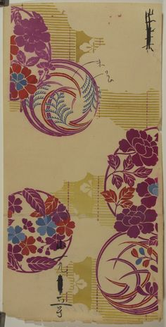 Japanese Textile Design A. Kitagawa Japan - c. 1935