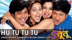 Hu Tu Tu Tu (2016) Gujarati Full Movie Online Free DVDScr  Hu Tu Tu Tu Gujarati Movie Watch Online Free Download Film Director: Shital Shah Genre: Comedy