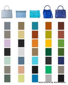 Подходящие цвета обуви к сумкам синих оттенков