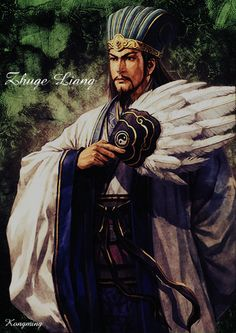 Zhuge Liang - Wolong by YoungPhoenix3191.deviantart.com on @deviantART