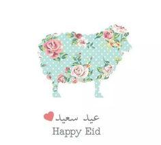 Happy Idhha Eïd To all Muslims by atri. Eid Mubark, Eid Al Adha, Mubarak Ramadan, Happy Eid Mubarak, Eid Crafts, Diy And Crafts, Aid Adha, Eid Stickers, Eid Greetings