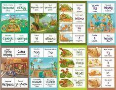 Картинки по запросу английский в картинках
