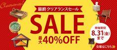 Web Banner Design, Promotion, Japan, Japanese