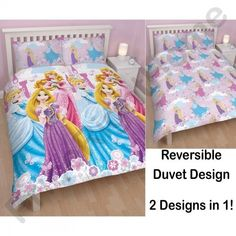 Disney Princess Dreams Rotary Double Duvet Cover @ niftywarehouse.com