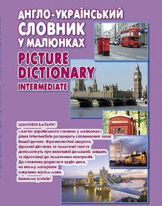 slovnuk_inter400