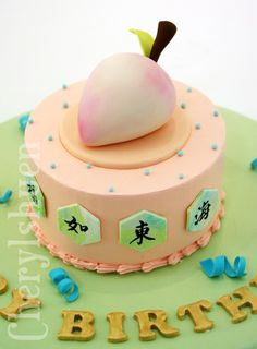 Pin By Kim Go On Wynnes Cake Company Pinterest - Birthday cake chinese style