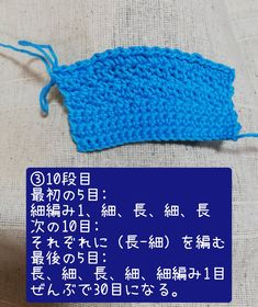 Crochet Mask, Diy And Crafts, Knitting, Hats, Tejidos, Tricot, Hat, Breien, Stricken