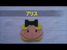 折り紙☆ドナルド&デイジー - YouTube Alice, Japanese Origami, Origami Animals, Fantasy Creatures, Paper Crafts, Drawings, Disney, Projects, Kids