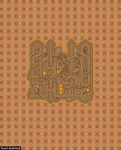 Arabic type design.