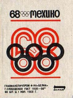 Russian matchbox labels for Mexico '68 Olympics   @itsnicethat  via @tonyplcc