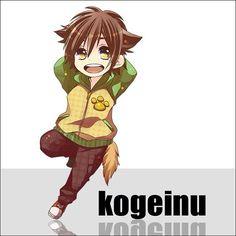 Utaite (歌い手) - Kogeinu (コゲ犬)