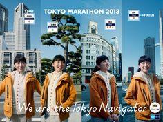 東京マラソン2013篇  2013年2月24日に開催する「東京マラソン」。  東京都庁、皇居、銀座、豊洲と、過去から現在そして未来の東京を象徴するマラソンコースを巡りながら、大会当日への期待感を表現しています。