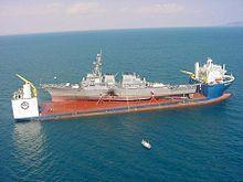 USS Cole bombing - Wikipedia, the free encyclopedia