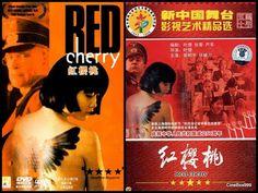 CineMonsteRrrr: Hong ying tao / Red Cherry. 1995.