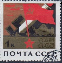 Russia Stamp 1965