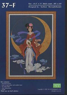 Geisha on the moon Gallery.ru / Фото #37 - П%и%нн2 - irislena