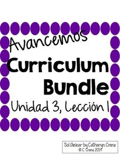 Avancemos 1 unit 3 lesson 2 entire chapter curriculum spanish avancemos 1 unidad 3 leccin 1 lots of great curriculum for the chapter fandeluxe Choice Image