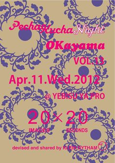 "Okayama will have its ""lucky"" PechaKucha Night Vol. 13 this coming Wednesday (April 11) at the series' regular venue of Yebisu Ya Pro. There are a few presenters now listed on the official event page, and more will be added soon."