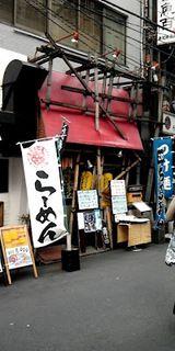 はと車 - 1-22 Kanda Jinbōchō, Chiyoda-ku, Tōkyō / 東京都千代田区神田神保町1-22 藤井ビル 1F