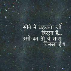 Wow, usi ka to sara kissa h Hindi Quotes Images, Shyari Quotes, Hindi Words, Hindi Quotes On Life, Words Quotes, Random Quotes, Poetry Quotes, Urdu Poetry, Secret Love Quotes
