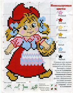 http://img-fotki.yandex.ru/get/5907/svetlana-elfimowa.e9/0_5da30_92ef8b7c_orig