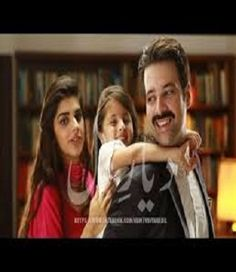 Diyar E Dil Episode 31 HUM TV Drama 13 Oct 2015