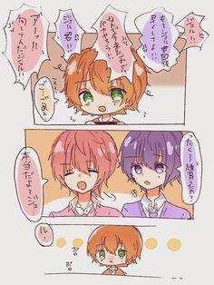 Manga, Anime, Fictional Characters, Strawberry, Prince, Sleeve, Manga Comics, Anime Shows, Strawberries