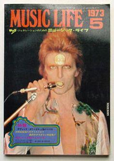 MUSIC LIFE 1973年5月号