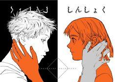Character Art, Character Design, Dope Art, Anime Sketch, Art Reference Poses, Pretty Art, Manga Art, Cool Drawings, Art Inspo
