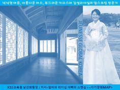 2016 Jinny's 한가위카드 www.system114.net