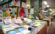 This Shinjuku-dori location is the main store of renowned booksellers Kinokuniya, and its extensive selection of books, magazines, comics, stationary and much m