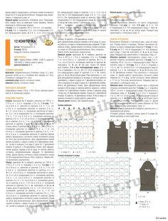 http://crochetemoda.blogspot.ru/search?updated-max=2015-09-02T21:50:00-03:00