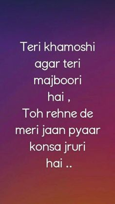 Dil to pagl h hi . First Love Quotes, Love Quotes Poetry, True Love Quotes, Shyari Quotes, Hurt Quotes, Qoutes, Snap Quotes, People Quotes, Wisdom Quotes