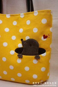 小鼴鼠手提袋