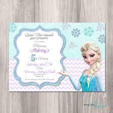 Frozen Birthday Invitation Printable Frozen Invitation Frozen