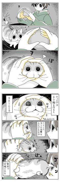 Short Comics, Cute Comics, Kawaii Drawings, Anime, Manga, Pets, Illustration, Funny, Cute Things