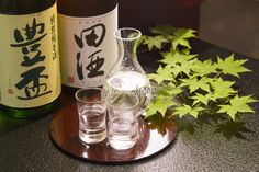 Sake is a very unique and ancestral drink from Japan. Its preparation technique may date from the Yayoi period to the 3rd century, a little after the introduction of rice farming by China.