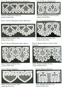 Bobbin Lace Patterns, Dress Patterns, Crochet Patterns, Celtic Border, Embroidery 3d, Bruges Lace, Art Nouveau Pattern, Bobbin Lacemaking, Crochet Yoke