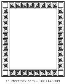 Decorative frame with greek ornament Frame Border Design, Wall Design, Deer Stencil, Roof Truss Design, Cnc Cutting Design, Greek Pattern, Hand Lettering Art, Islamic Art Pattern, Geometric Drawing