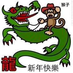 70 best monkeys and dragons images on pinterest drawings fantasy
