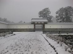 The Umadashimon gate of Odawara Castle